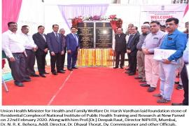 Inauguration function new Panvel 2020